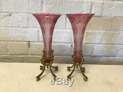 Antique French Baccarat Crystal Pair of Red Clear Etched Cameo Vases Metal Bases