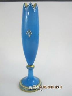 Antique French Opaline Miniature Glass Portrait Bud Vase