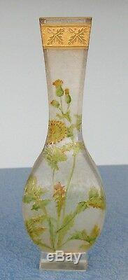 Daum Nancy 7 5/8 Enameled Glass Vase with Yellow Wildflowers
