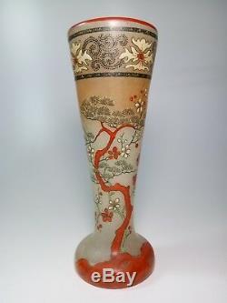 French Art deco Nouveau Art Glass Legras Japonism Jugendstil Enameled Vase