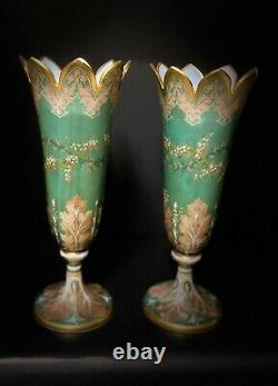 Paired, translucent, trumpet shaped, gilded green & white opaline glass vases
