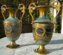 Rare PAIR Antique French Empire Marble Glass Vases Early 1800s 11 Tall